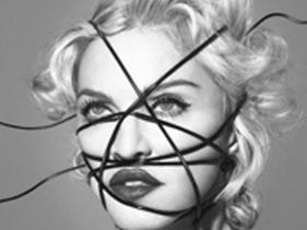 Madonna colaborará con… ¡Mike Tyson!